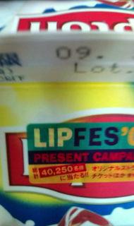 LIPFES.jpg